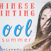 Chinese painting, why can you bring a bit of coolness in the hot summer?