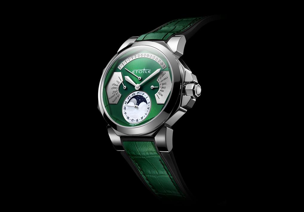 ساعة Montres Etoile  الفاخرة تعمل بالتقويمين الهجري والميلادي