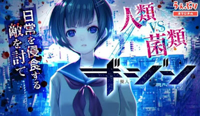 Manga: Gijin es el nuevo manga de Kyoichi Nanatsuki