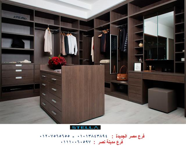 صور dressing room  *   سعر المتر يبدا من 1200 جنيه + اسرع مدة تنفيذ