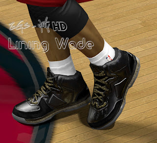 NBA 2K13 Dwyane Wade Shoes Mods