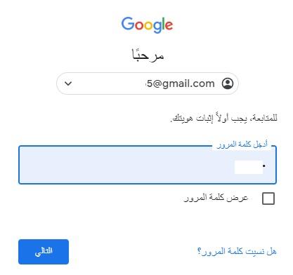 كيفية حماية سجل البحث والمشاهدة لنشاط جوجل بكلمة مرور بعيداً عن اعين المتطفلين