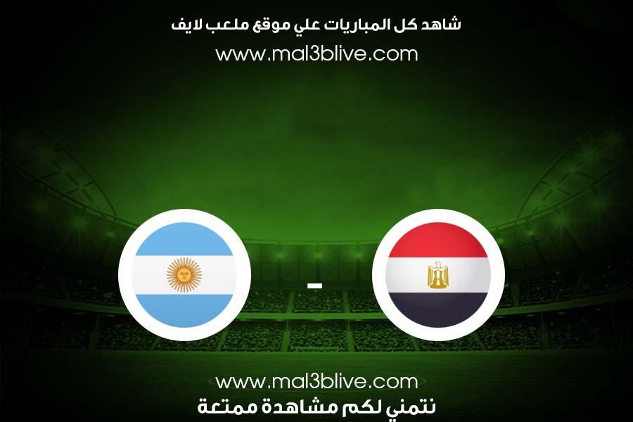 مشاهدة مباراة مصر والأرجنتين بث مباشر اليوم الموافق 2021/07/25 في الألعاب الأولمبية 2020