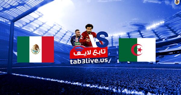 مشاهدة مباراة الجزائر والمكسيك بث مباشر اليوم 2020/10/13 مباراة ودية
