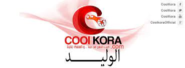 kora cool