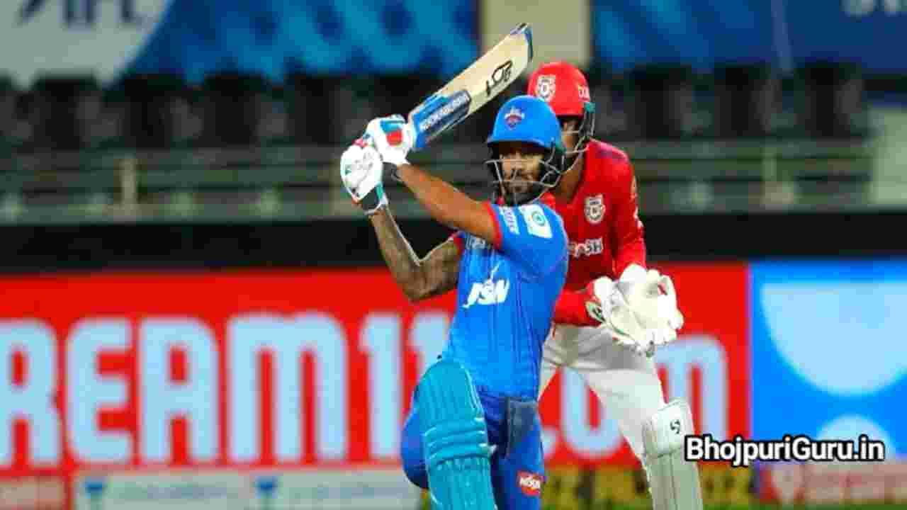 IPL 2021 Shikhar Dhawan Khub baha rahe Pasina - Bhojpuri Guru