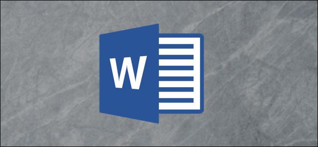 شعار مايكروسوفت وورد