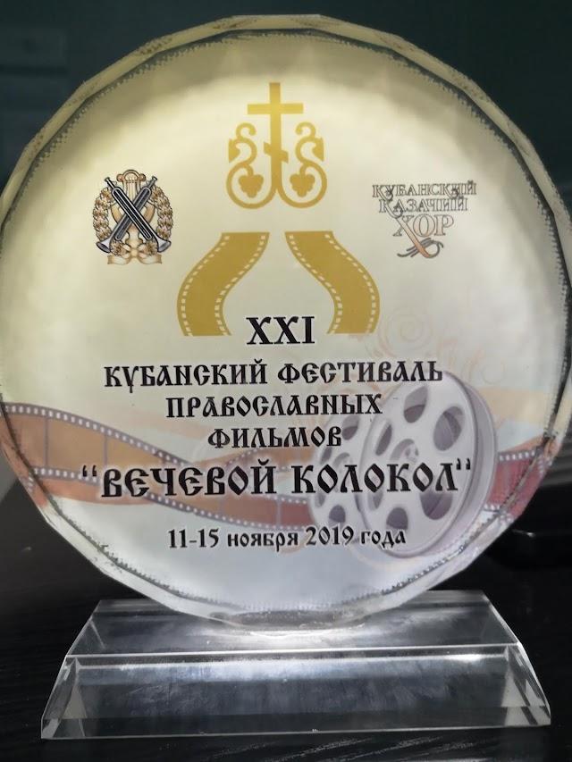 Филм на БНТ за Гложенския манастир спечели награда на фестивал в Русия