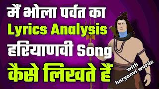 Main bhola parvat ka song lyrics