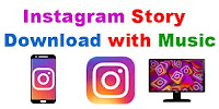 Instagram Story Download With Music in Hindi?