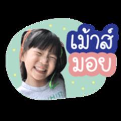 Nana No7 sticker