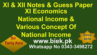 XI Economics National Income & Various Concept Of National Income