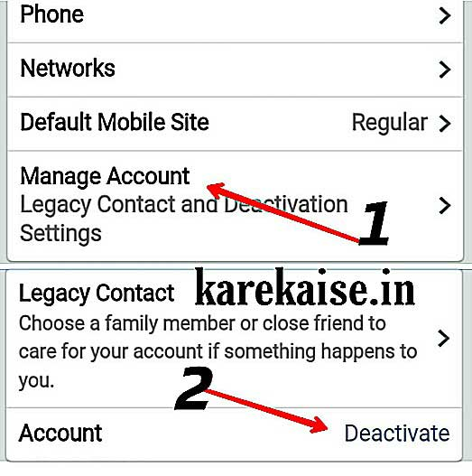 Facebook id ya account ko deactivate kaise karte hai