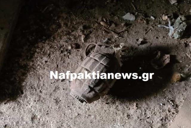 Χόμορη Ναυπακτίας: Δύο χειροβομβίδες βρέθηκαν σε αυλή σπιτιού (ΒΙΝΤΕΟ-ΦΩΤΟ)