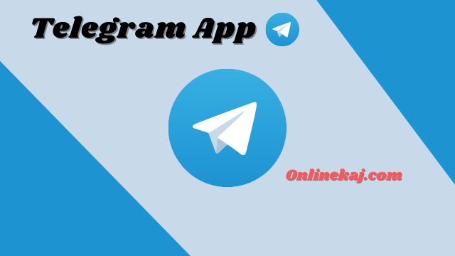 টেলিগ্রাম অ্যাপঃ কিভাবে Telegram App ইন্সটল করবেন?