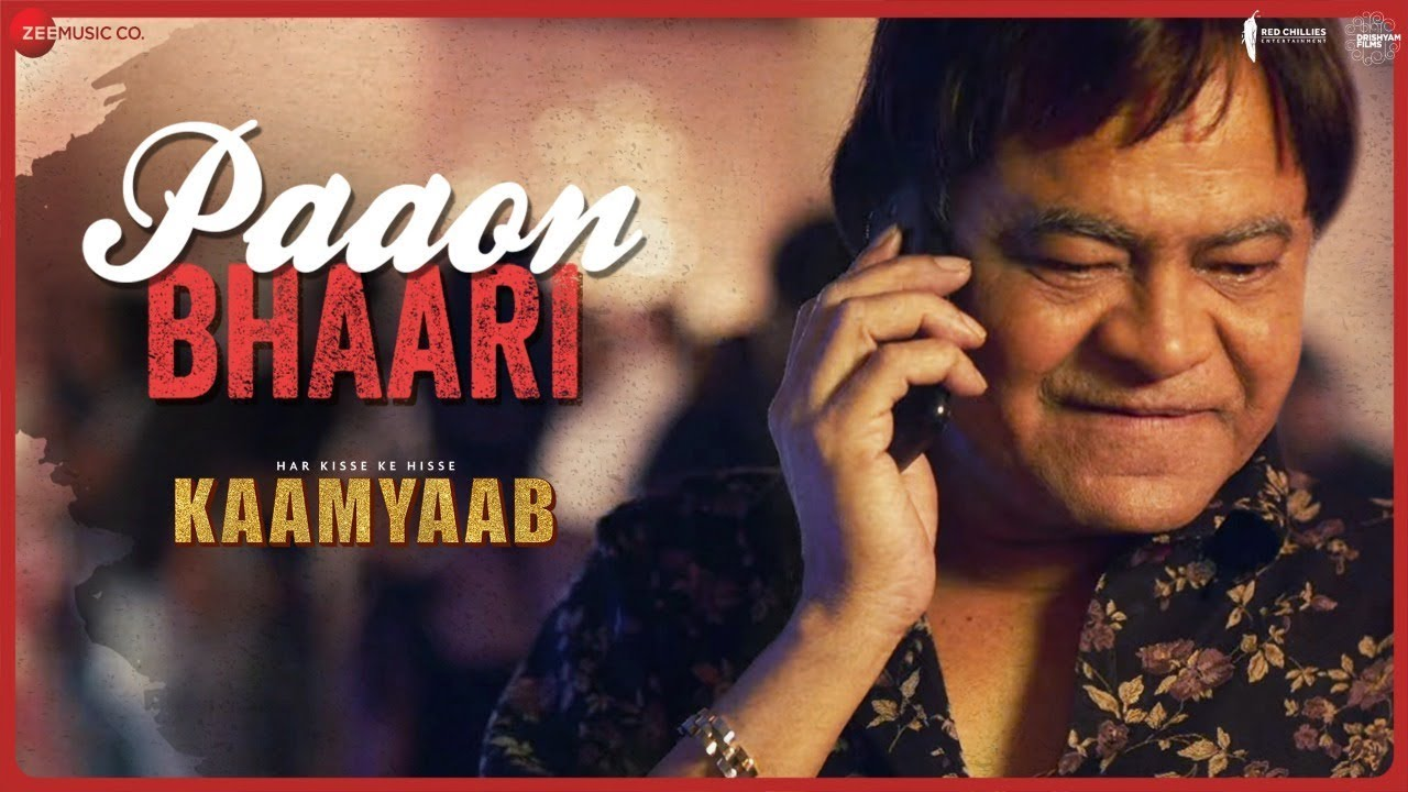Paaon Bhaari Song Lyrics Hindi