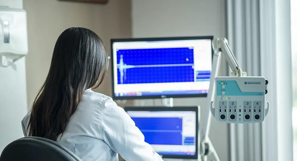 SCI-TECH : Des médecins découvrent un organe inconnu dans le corps humain