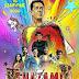 """David F. Sandberg compartilha o cartaz de """"Shazam! Fury of the Gods"""" revelado no DC FanDome"""