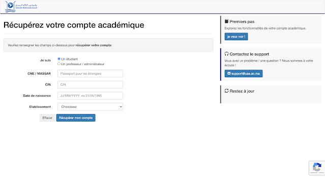 لقطة شاشة من إصدار الحاسوب لصفحة استعادة البريد المؤسساتي لجامعة عبد المالك السّعدي