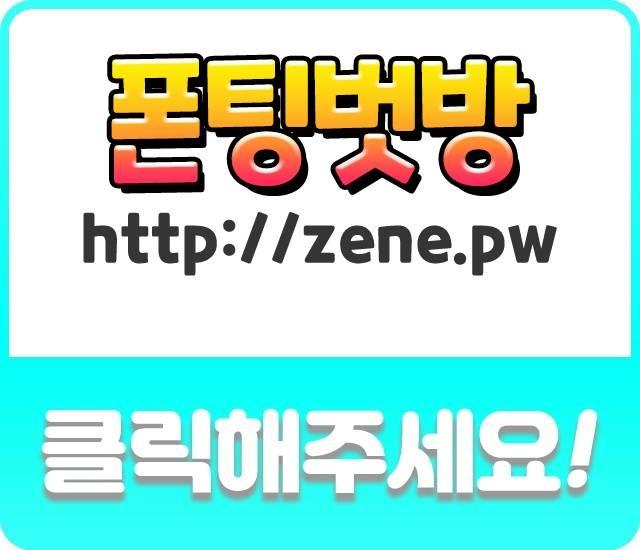광주광역시차산후조리원