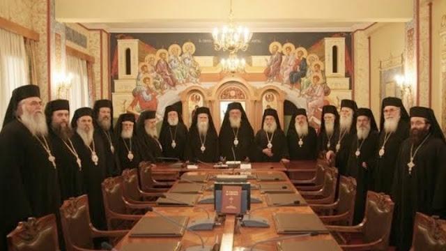 Εκκλησία της Ελλάδος: Δεν θα τελείται νεκρώσιμος ακολουθία και μνημόσυνο σε οποιον επιλέγει την αποτέφρωση