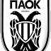 Οι δηλώσεις Χατζηπαρασίδου και Τριανταφυλλίδη για την προετοιμασία, τους στόχους του ΠΑΟΚ και την έναρξη των Πρωταθλημάτων (vids)
