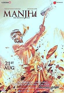 Manjhi - The Mountain Man Free Movie Download HD