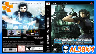 Crisis Core Final Fantasy VII  psp