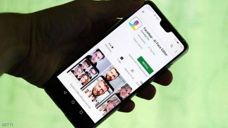 تطبيق فيس آب يشعل المخاوف الامريكية بسبب روسيا