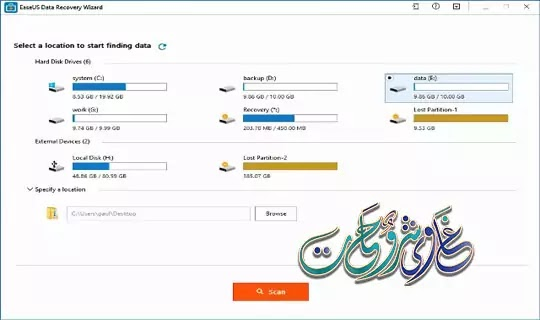برنامج استعادة البيانات EASEUS 13 Crack with Licence Keygen 2020 Full Windows