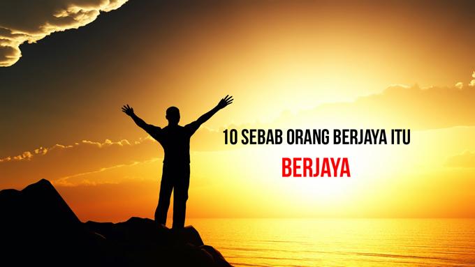 Tips Untuk Mencapai Kejayaan