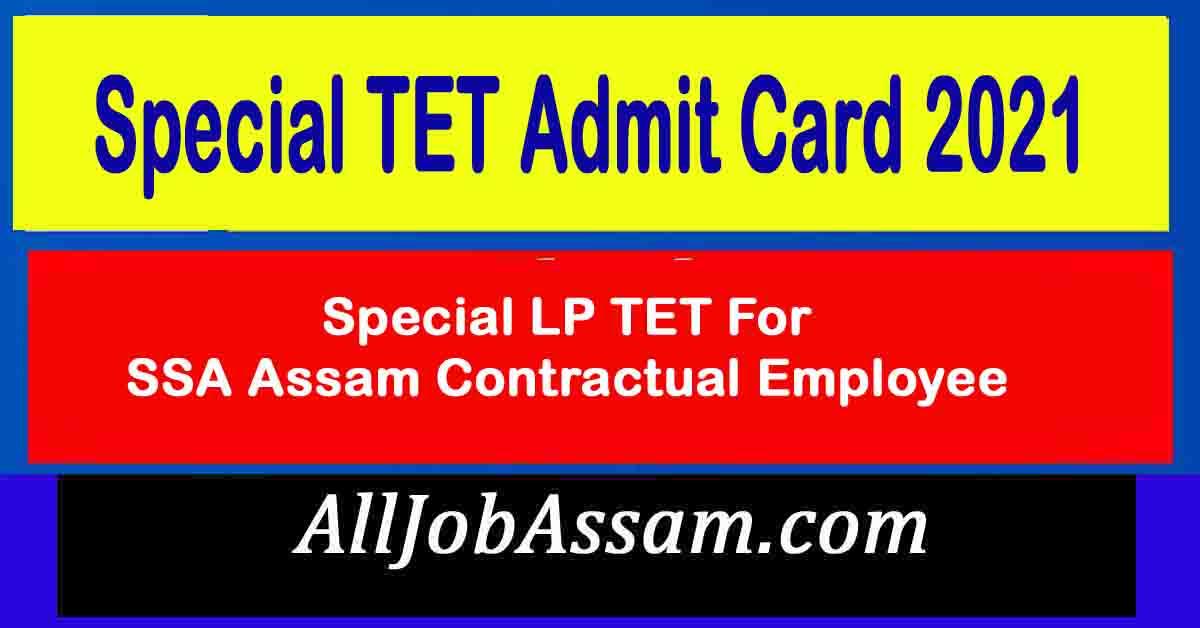 Special TET Admit Card 2021