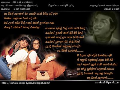 Download Youtube Video Sinhala Songs - Myusik MP3