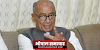 अतिथिविद्वानों को दिया नियमितीकरण का वचन हर हाल में पूरा किया जाएगा: दिग्विजय सिंह | MP NEWS