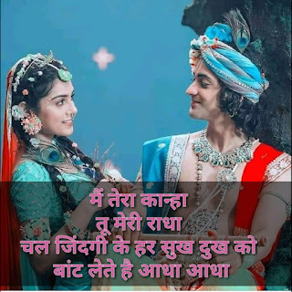 Sumedh Mudgalkar Instagram First Love Quotes