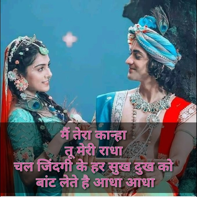 Sumedh Mudgalkar Instagram First Love Quotes -Shayari Quotes