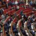 Рада провалила проект закона о конфискации активов Януковича