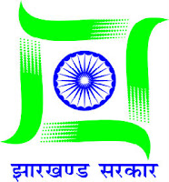 Dhanbad District Recruitment