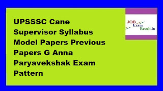 UPSSSC Cane Supervisor Syllabus Model Papers Previous Papers G Anna Paryavekshak Exam Pattern