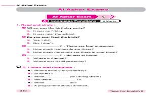 ثلاثة نماذج لغة إنجليزية للمعاهد الأزهرية من كتاب برافو للصف السادس الابتدائى الترم الثانى 3 امتحانات اخر العام انجليزي ساتة ابتدائى المعاهد الازهرية