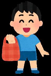エコバッグを持つ大家族のイラスト(男の子)