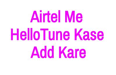 Airtel me Hellotune Kase Add Kare