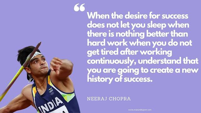 Quotes By Neeraj Chopra