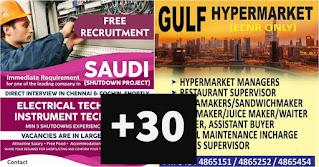 Daily GCC Walkins PDF Dec17