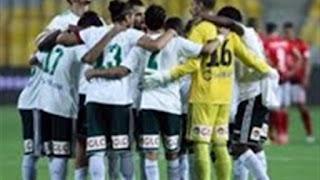مشاهدة مباراة المصري البورسعيدي وفيتا كلوب بث مباشر اليوم 3-10-2018 Al Masry vs Vita Club Live