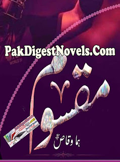 Maqsoom (Novel Complete) By Huma Waqas Pdf Download