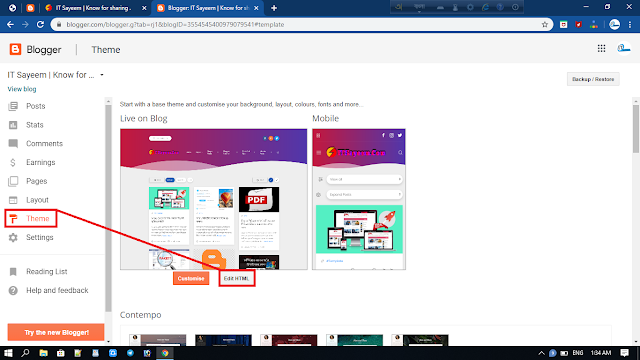 Ads Blocker চালু করে আপনার Blogger/Other ওয়েব সাইটে আর কেউ ভিজিট করতে পারবে না॥ Disable Ads Blocker Script for All Website.