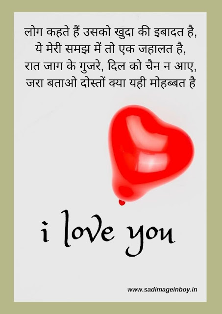 I Love You Images | i love u pics