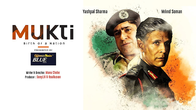 MUKTI-Indian-Short-Film-Independence-Day-Milind-Soman-Yashpal-Sharma