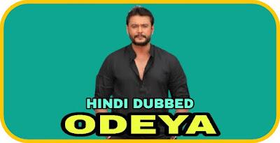 Odeya Hindi Dubbed Movie